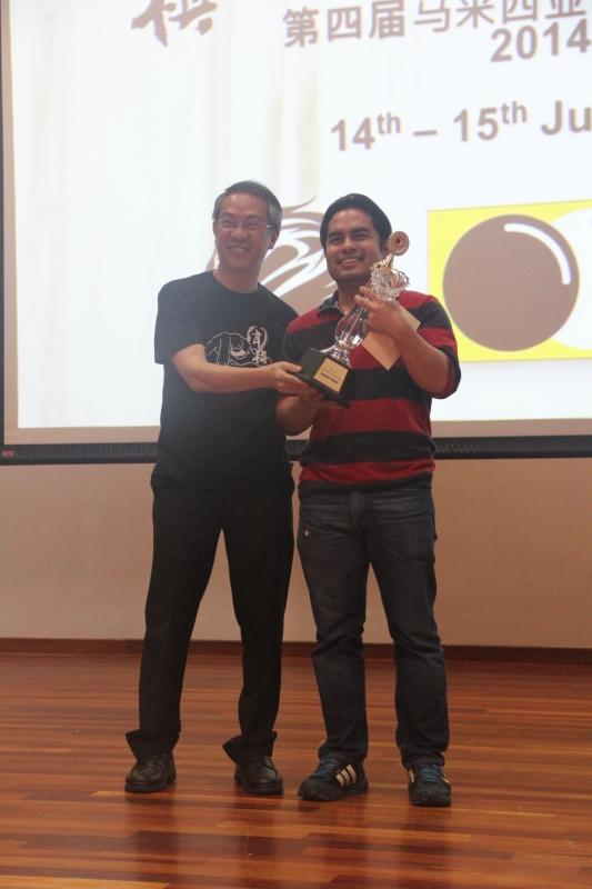 Dan Level Champion: Zaid Waqiyuddin