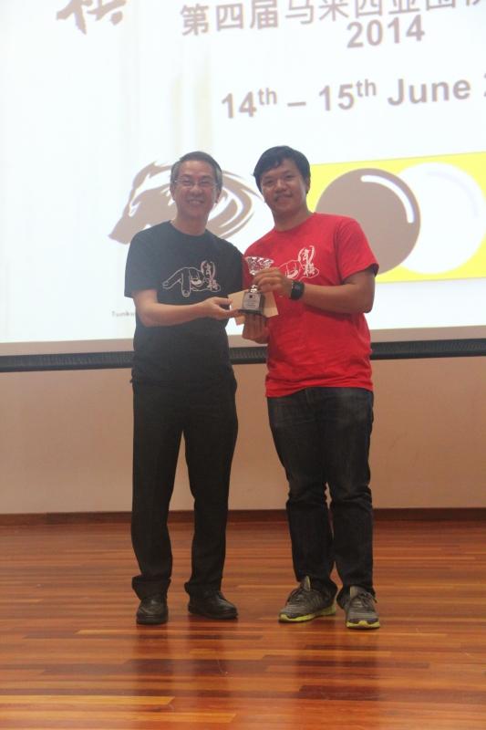 Dan Level 1st Runner-up: Jimmy Cheng Khai Yong