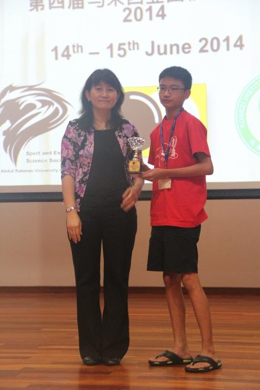 Intermediate Kyu Champion: Tay Kong Yu