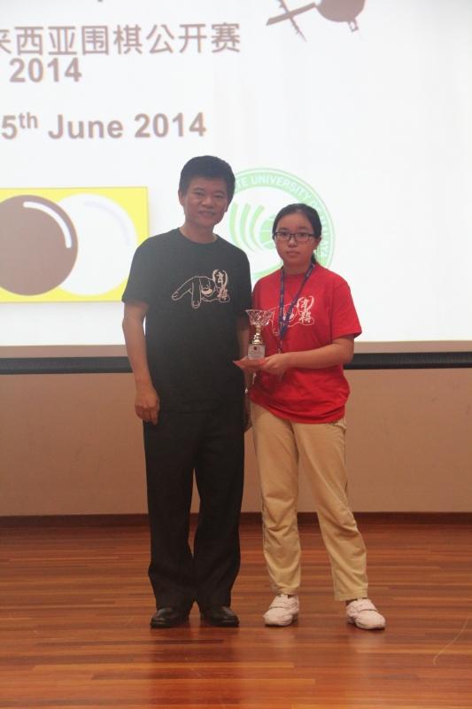 Low Kyu 1st Runner-up: Lim Boon Ni