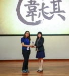 University Category (大学组)-2