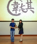 University Category (大学组)-1