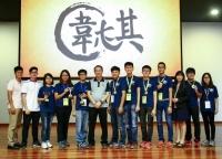University Category (大学组)