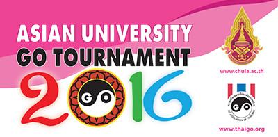 UGo-2016