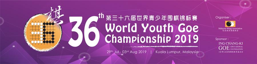 WYGC-2019