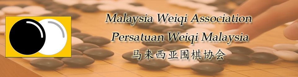 Malaysia Weiqi Association